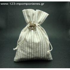 Για Αγόρι | 123-mpomponieres.gr
