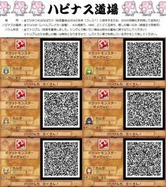 EASY EXP: Blissey Super Secret Base QR Codes - Imgur
