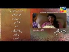 Sanam Episode 10 Full HD – Hum TV Pakistani Drama - Entertainment