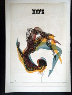 """Lady Acrobat Soviet Circus poster, 1965 