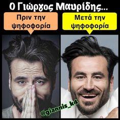 """100 """"Μου αρέσει!"""", 1 σχόλια - Giannisk (Kritikos) (@giannis_k4) στο Instagram: """"Η πιο εύκολη πρόβλεψη... #georgemavridis #nomadsgr #greekquotes #quotes #greekmemes #memes #greek…"""""""