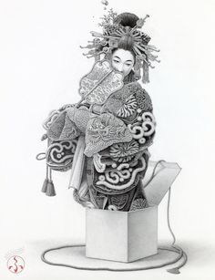 Futaro Mitsuki