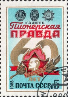 Post stamp Pioneers USSR