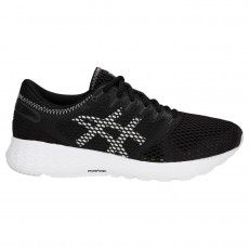 Nike hardloopschoenen Dames Nike hardloopschoenen voor dames hardloopschoenen, wit (wit zwart)
