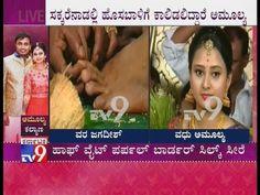Amulya Jagadeesh Wedding   Exclusive Videos   Part 6