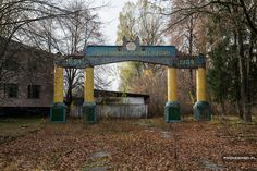 "Chernobyl Exclusion Zone - Poliske.   ""1654-1954 – 300 years of Ukraine joining Russia""."