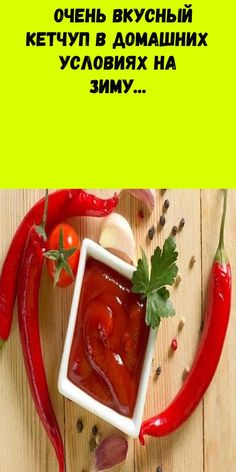 Ketchup, Hot Dog Buns, Beef, Stuffed Peppers, Vegetables, Ethnic Recipes, Food, Meat, Stuffed Pepper