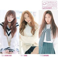 Upcoming girl group Cosmic Girls reveal first 3 members! | allkpop