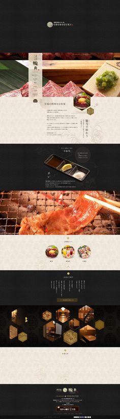 http://www.toyohashi-oborozuki.com/