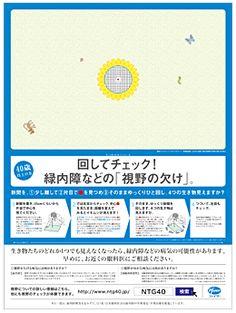 ファイザー|新聞広告データアーカイブ