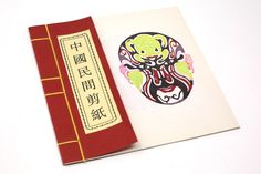 Vintage Handmade Paper Cuttings of Chinese Opera Masks - Set of 7 Chinese Opera Mask, Chinese Paper Cutting, Asian Decor, Vintage Ceramic, Moleskine, Bookmarks, Craft Supplies, Cuttings, Artwork
