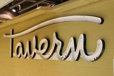 Monkland Tavern(e) sign, now on display at Concordia's Loyola campus, Montréal