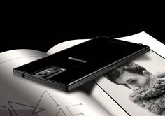 Philips soon to unveil its flagship smartphone Philips Aurora I966
