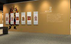 查看《【展厅设计】2013非物质文化遗产节乐山馆设计》原图,原图尺寸:1200x750
