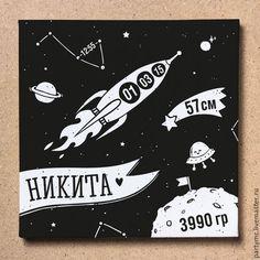 """Детская ручной работы. Ярмарка Мастеров - ручная работа. Купить Детская метрика """"Космос"""". Handmade. Черный, мальчик, планета, холст"""