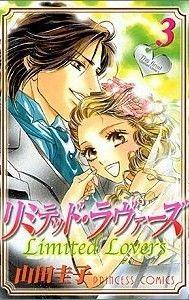 Shoujo, Lovers, Anime, Art, Art Background, Kunst, Cartoon Movies, Anime Music, Performing Arts
