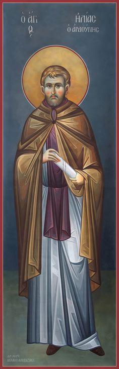 Religious Images, Religious Icons, Religious Art, Byzantine Icons, Byzantine Art, Viria, Archangel Raphael, Raphael Angel, Albrecht Durer