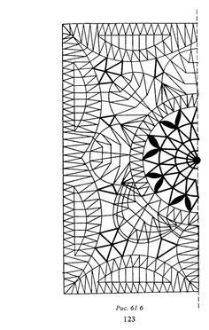 Gallery.ru / Фото #120 - Книга И. Урываевой о кружевах - vihrova