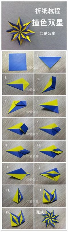 #origami #DIY by saundra