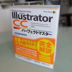 全888ページの超ボリュームなので、机に立てても抜群の安定感。でも、薄くて丈夫な紙を使用しているので、それほど邪魔にはなりません。