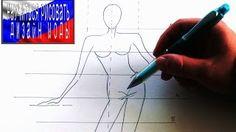 Savoir faire un dessin de mode (proportions...) pour quand on sera des stars du patronage ;)