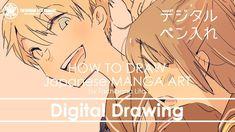 デジタルペン入れ | 漫画絵の描き方