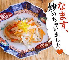 【レシピ公開】デトックス効果絶大! 〈絶品昆布だれ〉でおなかすっきり【オレンジページnet】プロに教わる簡単おいしい献立レシピ Orange, Japanese Food, Birthday, Cake, Desserts, Recipes, Blog, Travel, Tailgate Desserts