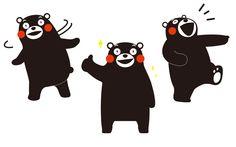 熊本熊 - Google 搜尋
