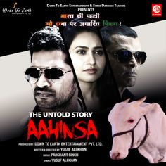 AAHINSA- The untold story is an upcoming bollywood revolutionary film which fights agains cow slaughtering exist in our country. The music was released on 23rd May and the film is going to hit theaters 13th June. Listen the full songs of Aahinsa in our official youtube channel youtube.com/drjrecords
