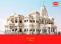 It is dedicated to Lord Vishnu and Goddess Lakshmi. It is believed that it was built on the land given by the Maharaja to the Birla family for a token amount of just one rupee #hem #agarbatti #BirlaMandir #Jaipur