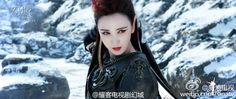 Ice Fantasy 《幻城》 - Feng Shao Feng, Victoria Song, Ma Tian Yu