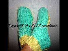 Красивые тапочки-носочки для нас, женщин . Обсуждение на LiveInternet - Российский Сервис Онлайн-Дневников