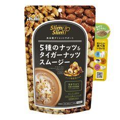 スリムアップスリム <5種のナッツ&タイガーナッツスムージー> - 食@新製品 - 『新製品』から食の今と明日を見る!
