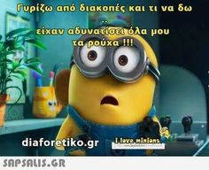 """Find and save images from the """"funny"""" collection by SuPErmAN ^^ (annaanast) on We Heart It, your everyday app to get lost in what you love. Greek Memes, Funny Greek Quotes, Minion Jokes, Funny Statuses, Clever Quotes, Funny Times, Try Not To Laugh, Just For Laughs, Funny Moments"""