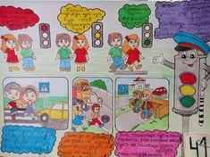 Порядка 60 творческих работ представили юные озерчане на конкурс «Мы за безопасную дорогу» В Центре детского творчества Озёрсостоялся муниципальный конкурс творческих работ «Мы за безопасную дорогу». Он проводился с целью пропаганды безопасного поведения детей и подростков на дорогах и улицах, предупреждения дорожно-транспортного травматизма. В конкурсе приняли участие школьник... Degu, Comics, Art, Art Background, Kunst, Cartoons, Performing Arts, Comic, Comics And Cartoons