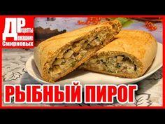 (109) Рыбный пирог, по мотивам финского 'калакукко'! - YouTube   Кулинария   Постила