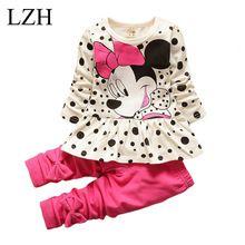 Children's set 2016 spring autumn fashion cartoon baby girls clothes set suit falbala long-sleeved dot T-shirt + bowknot pants //Price: $US $6.26 & FREE Shipping //     #bags