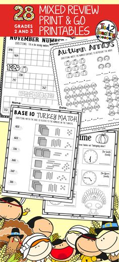 Thanksgiving Math printables for 2nd and 3rd grade