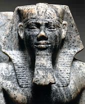 King Sahure of the 5th Dynasty