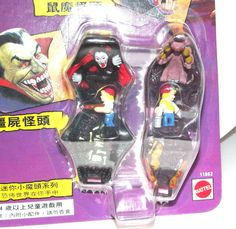 Vintage 1993 Mighty Max Shrunken Heads, Vintage Mighty Max Dracula/Rat Trap Playset - Very Rare ( 1993) Sealed by BeautifulVintageBits on Etsy
