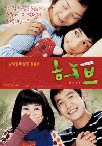 허브 (Herb): Sang Eun, una chica de 20 años con cierto retraso intelectual,  vive una vida tranquila junto a su madre y sus amigas como una niña más. Un día conoce a Jong Bom y lo ve como si fuera un principe  de un cuento de hadas. Su madre, que siempre ha cuidado de ella con mucha dedicación, se siente un poco preocupada cuando Sang Eun se enamora. Algo inesperado sucederá y ella tendrá que enfrentarse a la realidad por si sola