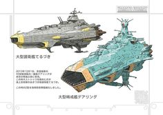 Two of THE BEST designs EVER!!! -  IMG_000170.jpg ( 151 KB ) by Upload