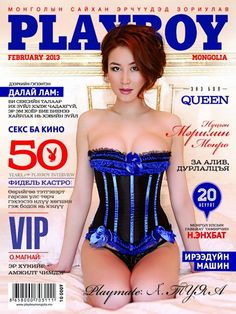 Playboy (Mongolia) February 2013  with Tuya Altan on the cover of the magazine