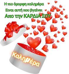 Good Night, Good Morning, Tattos, Nighty Night, Buen Dia, Bonjour, Have A Good Night, Bom Dia, Buongiorno