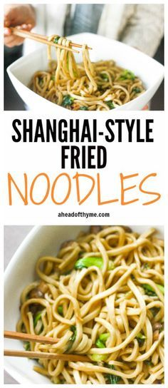 Noodles: Forget take-out. Authentic and flavourful Shanghai noodles ...
