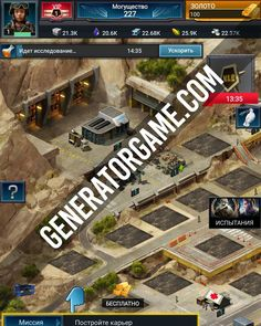 commando d day hack download
