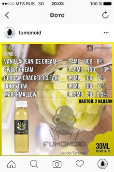 Premium E-liquids straight from the manufacturer Diy Vape Juice, Vape Diy, Vanilla Bean Ice Cream, Vanilla Custard, E Juice Recipe, Clone Recipe, Graham Crackers, Bubble Gum, Coffee Cake