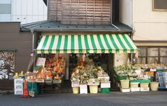SHIMOKITAZAWA  If you like used clothing, vintage, thrift, zakka and antique stores then Shimokitazawa  (or Shimokita) is the Tokyo ...