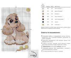 Cross Stitch Dog Chart