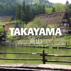 Tucked away in the Japanese Alps, Takayama is one of the best places to experience traditional Japan. Hida Takayama, Takayama Japan, My Princess, Japan Travel, Alps, Vacation Ideas, The Good Place, Places To Visit, Tours